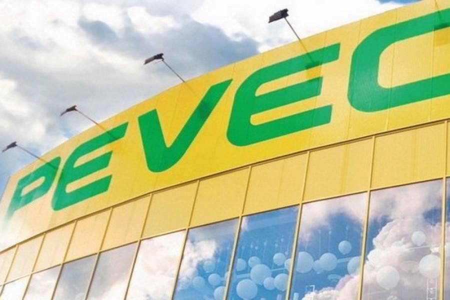 Trgovački centar Pevec