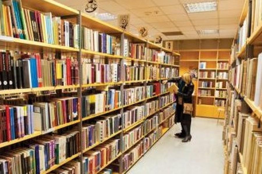 Muke po kurikulumu: knjižnice nemaju ni kune za novu lektiru