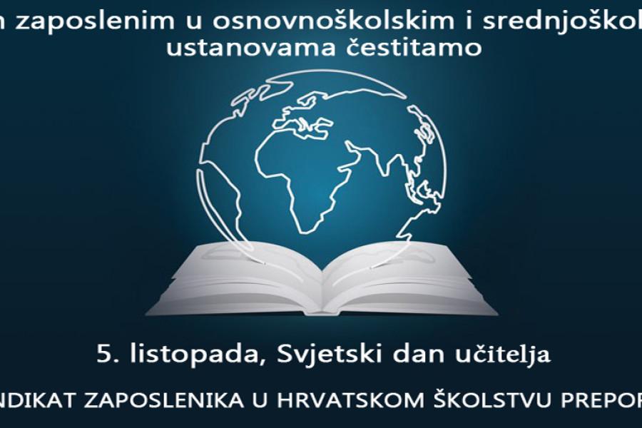 5. listopada, Svjetski dan učitelja
