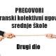 Pregovori za Granski kolektivni ugovor za srednje škole II
