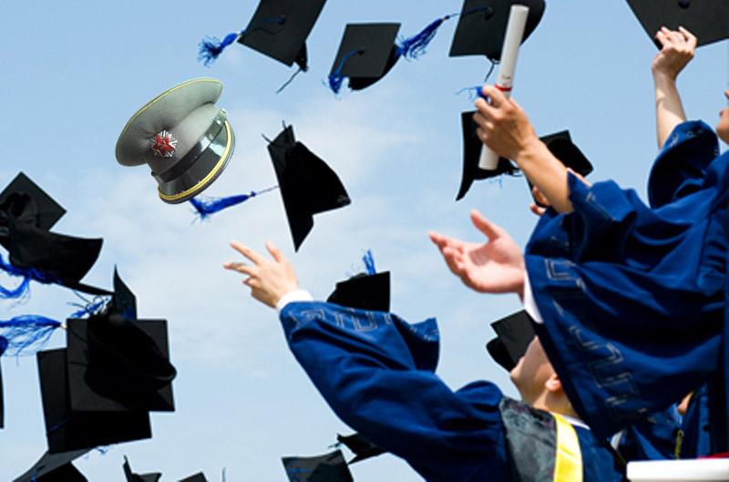 graduation-ratejna
