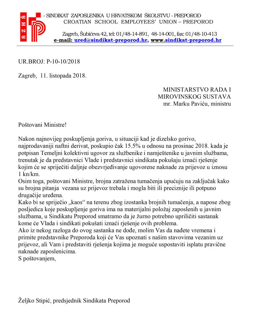 SINDIKAT  ZAPOSLENIKA  U HRVATSKOM  ŠKOLSTVU - PREPOROD